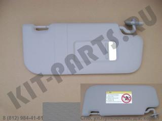 Козырек солнцезащитный правый для Great Wall Hover H3, Hover H5 8204200K2400CV