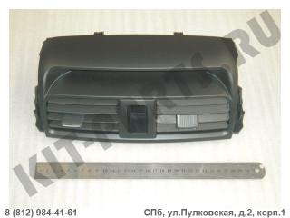 Дефлектор панели приборов центральный для Lifan X60 S5306500B33