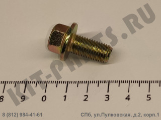 Болт крепления кронштейна опоры двигателя для Lifan Smily, X60, X50, Celliya, Smily New 2311020TF3