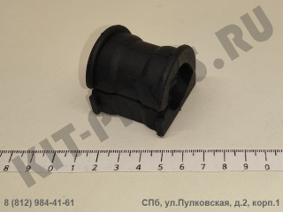 Втулка (подушка) переднего стабилизатора для Geely GC6, MK, MK Cross 1014001669