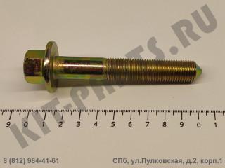 Болт крепления рычага передней подвески для Lifan Solano, X60, X50, Celliya, Cebrium 2311490TF3