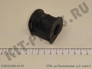Втулка (подушка) заднего стабилизатора для Great Wall Hover, Hover H3, Hover H5 2916012K00