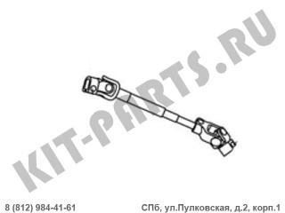 Вал рулевой колонки для Geely MK, Geely MK Cross 1014001749