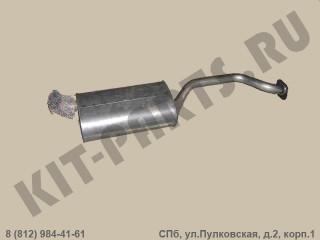 Глушитель для Great Wall Hover 1201100K00