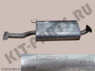 Глушитель для Great Wall Hover H3, Hover H5 1201100K00C1