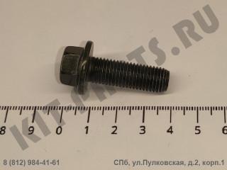 Болт приемной трубы для Lifan Solano, X60, Cebrium 2311030TF30