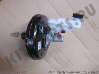 Вакуумный усилитель (2.0i) для Geely Emgrand X7 NL4 1014026610