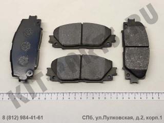 Колодки тормозные передние для Lifan X50, Lifan Celliya SA35001