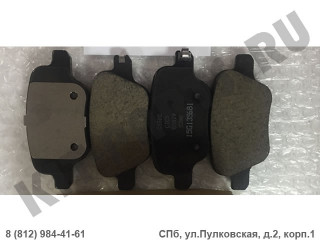 Колодки тормозные задние для Lifan Murman SG35002