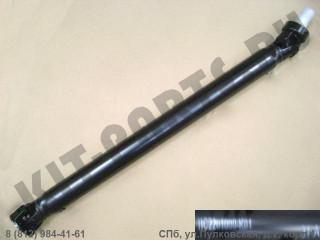 Вал карданный задний для Great Wall Hover 2201000K01