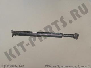 Вал карданный задний для Great Wall Hover H5 2201000K85