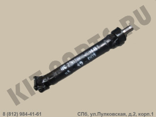 Вал карданный передний для Great Wall Hover 2203000K01B1